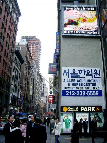 Корейский квартал, Манхэттен, Нью-Йорк, США (Фото: chensiyuan / wikipedia)