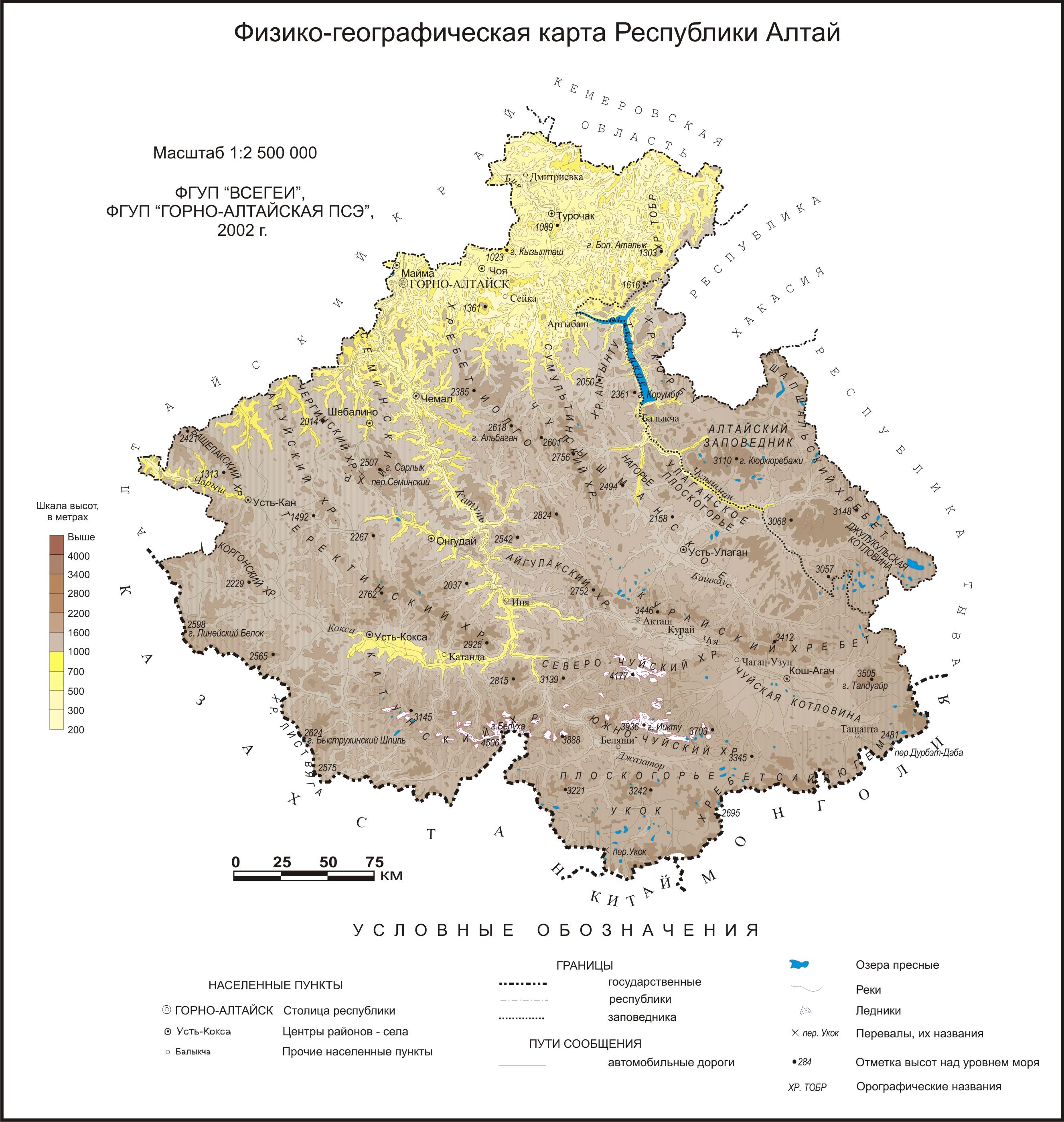 Физико-географическая карта Республики Алтай