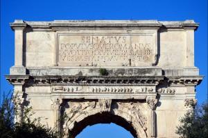 Надпись на Арке Тита: «Сенат и римский народ божественному Титу, сыну божественного Веспасиана, Веспасиану Августу»