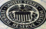 Первое заседание ФРС в 2020-м: рынки не ждут изменений
