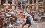 7 странных традиции брачной ночи древних народов