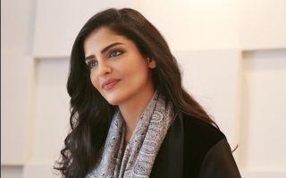 Саудовская принцесса не носит хиджаб вопреки запретам