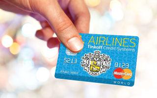 Выгодна ли кредитная карта All Airlines для путешественника