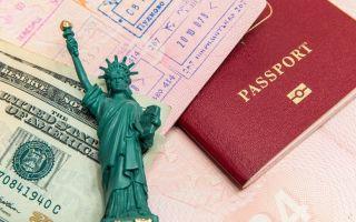 Как получить американскую визу в Москве?