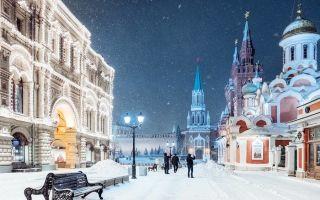 Прогноз погоды на зиму — 2019-2020 в Москве и Московской области