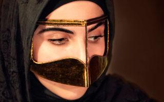 Почему женщины в ОАЭ до сих пор носят золотые маски