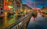 7 интересных мест Копенгагена