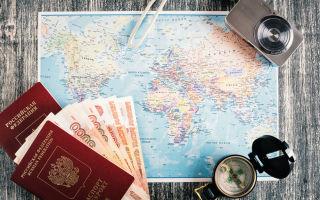 8 стран, где можно жить роскошно на российскую зарплату