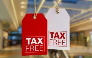 Экономим на покупках с Такс Фри
