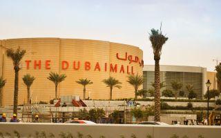 Сколько стоят продукты и товары в Дубае