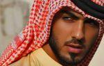 Мужчины ОАЭ: какие они?
