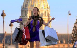 Что обязательно купить в Париже?