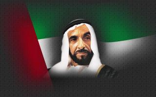 18 интересных фактов о Шейхе Заиде, отца ОАЭ