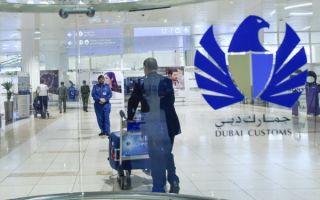 Что нельзя вывозить из ОАЭ