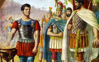 Из-за чего в Риме были запрещены штаны