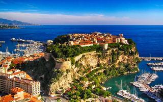 10 самых красивых мест Монако