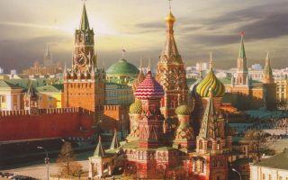 Лучшие достопримечательности Москвы
