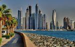 Тем, кто хочет переехать на ПМЖ в ОАЭ