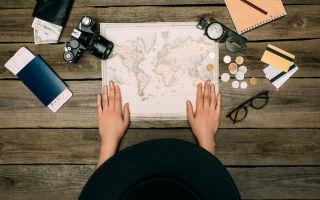 8 мест для самостоятельного путешествия