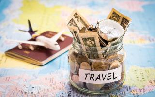 Экономное путешествие: 15 секретов