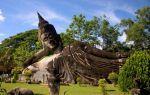 10 удивительных парков мира