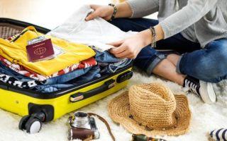 Секреты, как компактно собирать чемодан