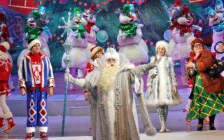 Список новогодних представлений для детей в Москве — 2019-2020