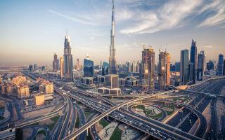 8 фактов про Дубай, о которых вам не расскажут