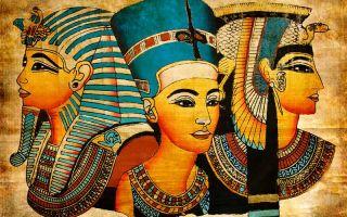 Интересные факты из жизни египетского фараона и членов его семьи