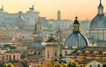 4 лучших экскурсий Рима, куда действительно стоит съездить