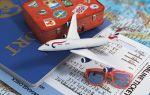 8 советов, как найти дешевые авиабилеты