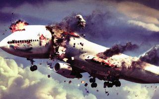 Самые крупные авиакатастрофы в мире