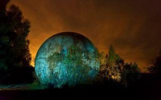 Тайна огромного шара в глухом лесу