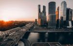 Тем, кто хочет переехать на ПМЖ в Москву