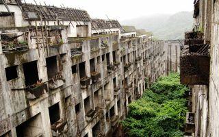 Пустые и покинутые города