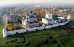 Лучшие места городов Золотого кольца России