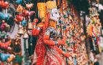 Что обязательно купить в Индии?