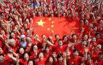 Эти 13 фактов про Китай заставят вас удивиться