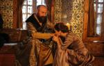 Куда исчезали надоевшие султану наложницы