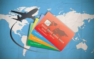 Какой картой выгоднее расплачиваться за границей