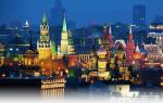 13 интересных фактов о Москве