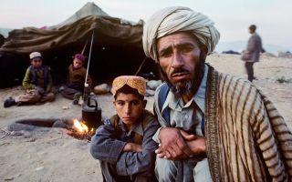 Как на самом деле живут в Афганистане