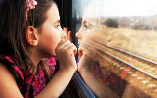 10 идей, чем занять детей в путешествии на поезде