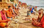15 способов обмана туристов в Индии