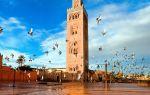 Что нужно знать перед поездкой в Марокко