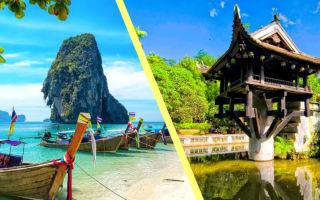 Таиланд или Вьетнам — что дешевле и лучше зимой