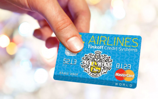 Стоит ли открывать кредитную карту Tinkoff All Airlines?
