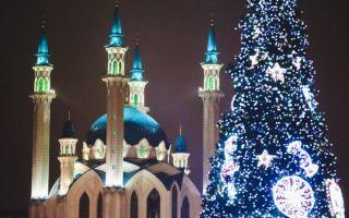 В  каких отелях Казани отметить Новый 2020 год недорого