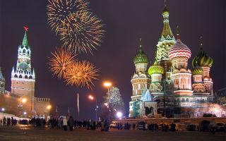 Где провести новогодние праздники 2020 года в Москве