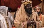 Самый богатый Султан в истории — Манса Муса